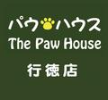 pawhouse-gyotoku