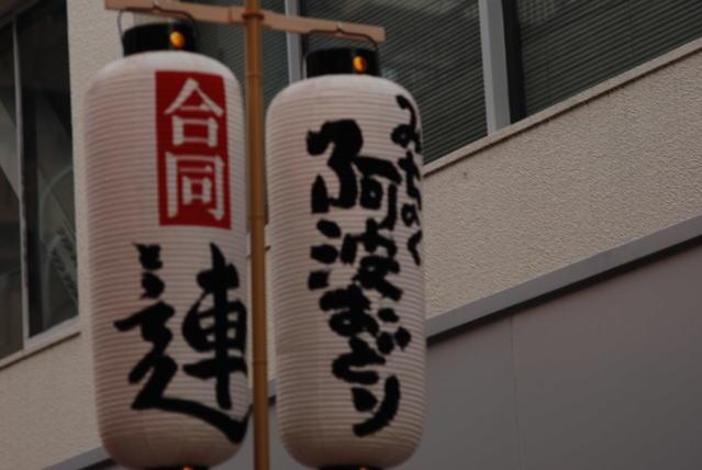 masa-shi166