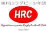 hrc-rugby