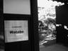 restaurantwatabe