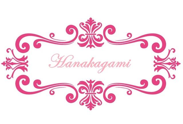hanakagami