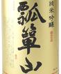 sake-hyotan