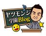 8monji-kawakami
