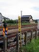 natsukusa_rail