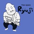 freespaceryuji
