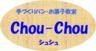 chou-chou-y
