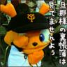 tanakamuchi