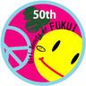 hoyahoya-gs-fukui