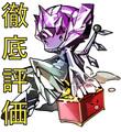 yurudora-rank