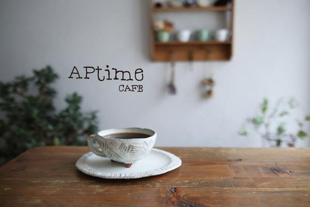 aptime1017