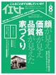 iehito_com