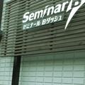 seminar-b-dash