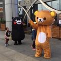 see-mascot