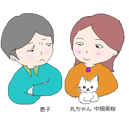 yume_029