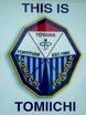 tomiichi2013