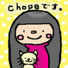 chope-art