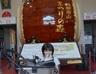 erji-wasawasa-hijirin