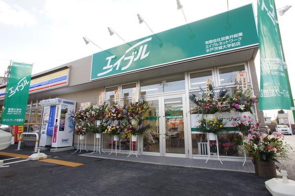 kakurai_jp