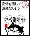 nazen-hukuoka1114