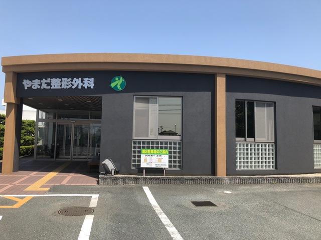 yamadaseikei