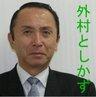 tosh-tonomura