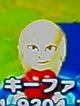 naoki2006_1993