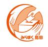 miraboku-shimada