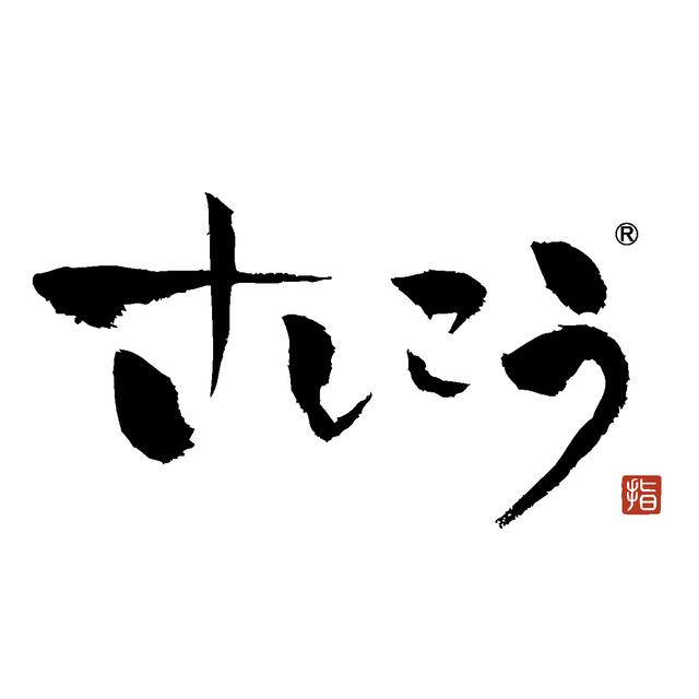 sashikoofuku