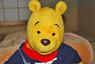 chisato-pooh