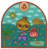 yumeya-saibai