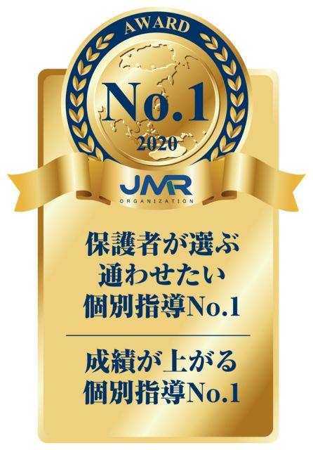 ichiyu11