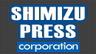 shimizupress-info