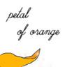 orange_shige