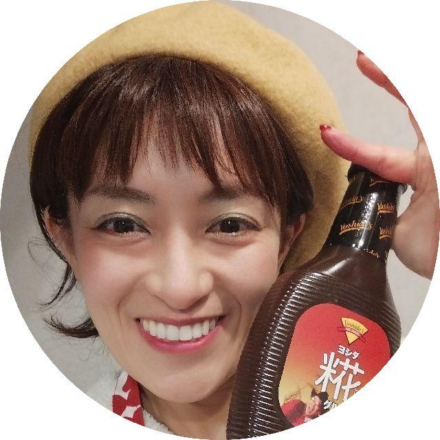 hayatakayuhi