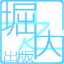 horinouchi-shuppan