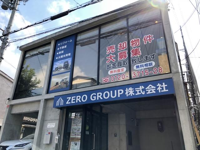 zerofudousan
