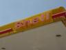 shell-joyo