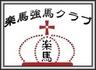 nishikawarakuba