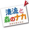 i-naka_2009