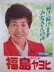 yayohi841