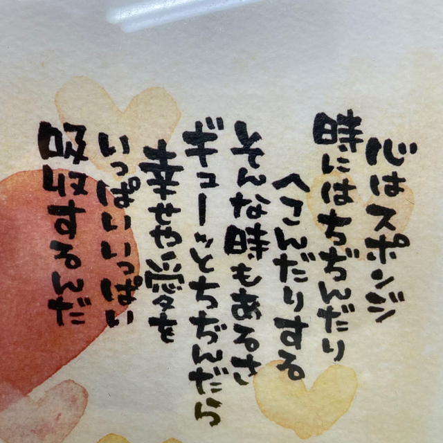 fujibuyouichiza