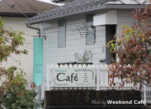 weekendcafe