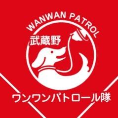 wanpatoblog