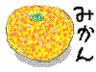 tomato0714