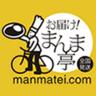 manmatei464