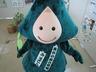 misugin2009-