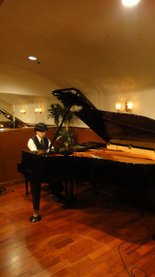 pianosalonako