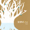 minamoto-ism-saki