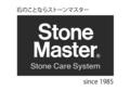 stonemaster