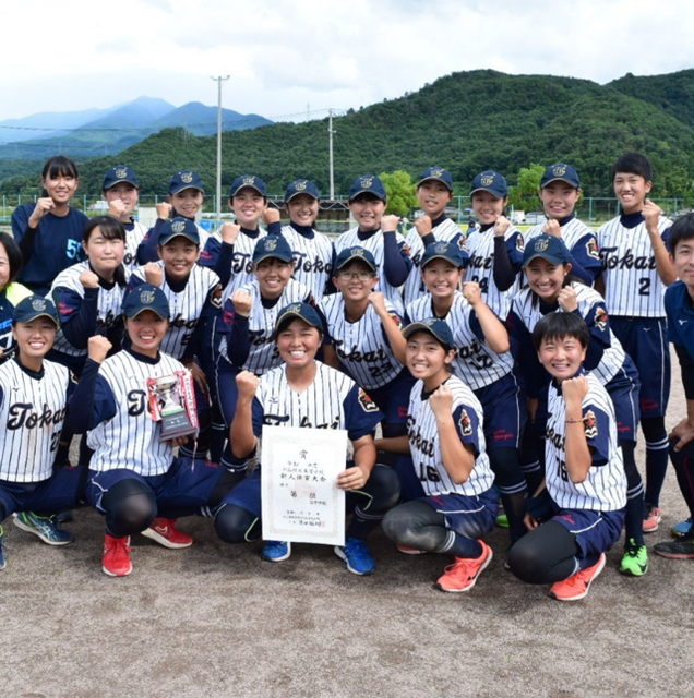 tokai_softball
